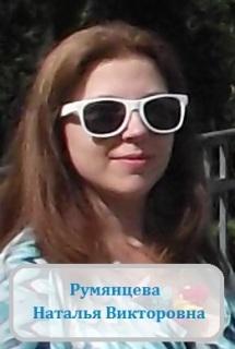 ace79b753ff6d Адвокат Румянцева Н.В. - Статьи - Можно ли вернуть купальник?